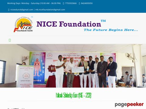 Apply for National Scholarship Exam (NSE) 2019