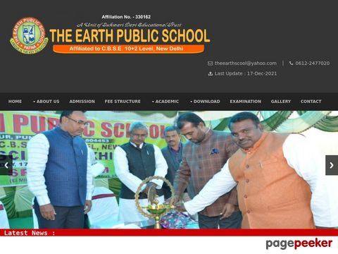 THE EARTH PUBLIC SCHOOL