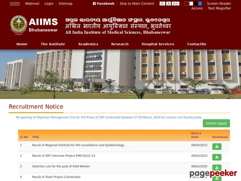 Faculty and Non-Teaching Recruitment in AIIMS Bhubaneswar 2020