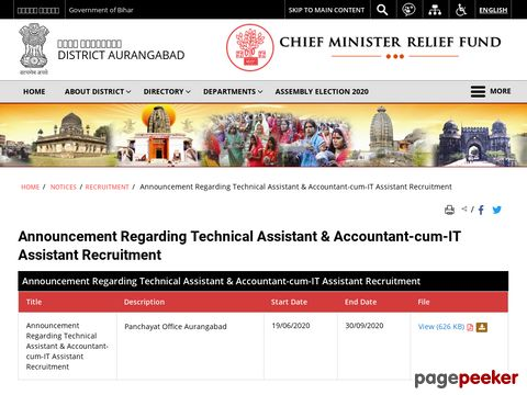 Technical Assistant & Accountant-cum-IT Assistant Recruitment in Panchayat Office Aurangabad, Bihar