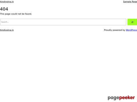 PM Ujjwala Yojana List 2020-2021 Check Online