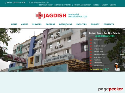 Jagdish Memorial Hospital