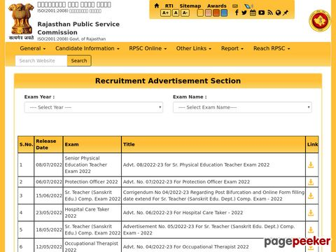 Statistical Officer Vacancy Recruitment by Rajasthan Public Service Commission (RPSC)