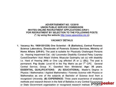 UPSC  Government Jobs Vacancy Advt.  No. 12/2019 �� Details and Application Format? What is the last date? Selection Criteria? Application Fee? How to Apply?