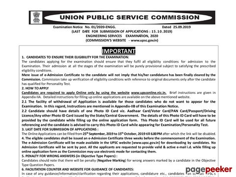 Engineering Services Examination (ESE) 2020 by UPSC