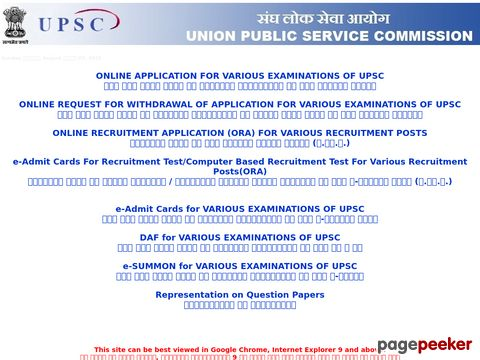 UPSC Government Jobs Vacancy Advt. No. 01/2020