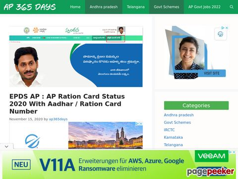 How to Download Ration Card Print Copy and Check Status