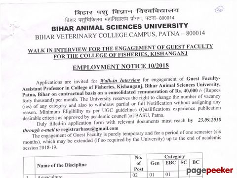 Bihar Animal Sciences University Jobs 2018: 12 Guest Faculty Vacancy