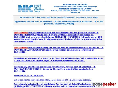 495 Scientific & Technical Posts in National Informatics Centre (NIC) �� Details and Application Format? What is the last date? Selection Criteria? Application Fee? How to Apply?