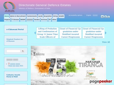 Sub Divisional Officer Vacancy Recruitment in Defence Estates Department