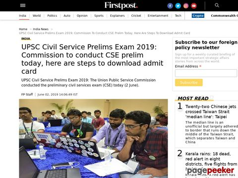UPSC Civil Service Prelims Exam 2019: Commission to conduct CSE prelim today, here are steps to download admit card