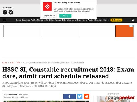 HSSC SI, Constable recruitment 2018: Exam date, admit card schedule released