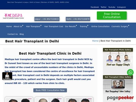 Best Hair Transplant in Delhi  PAKISTAN TAKING HELP OF DRONES TO DROP WEAPONS FOR TERRORISTS NEAR BORDER IN JAMMU & KASHMIR | YOUTUBE.COM  #EDUCRATSWEB