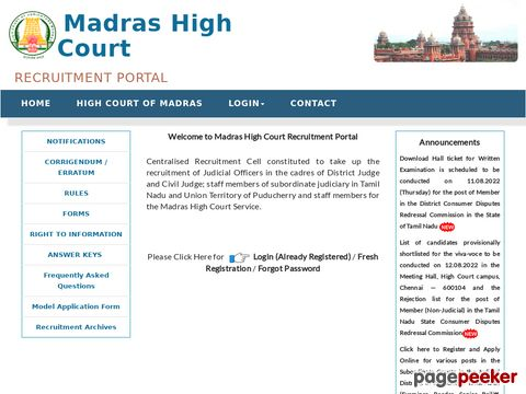 Recruitment of Residential Assistant in High Court Madras
