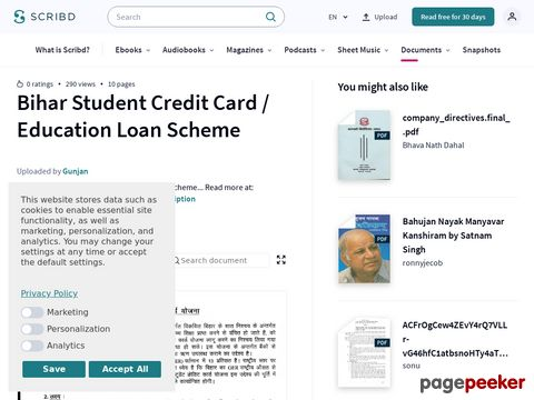 Bihar Student Credit Card / Education Loan Scheme