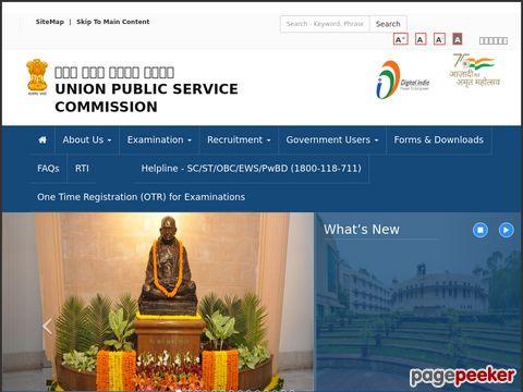 UPSC Government Jobs Vacancy Recruitment 14/2021