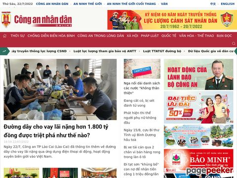 cand.com.vn