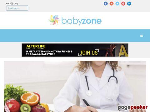 babyzone.gr