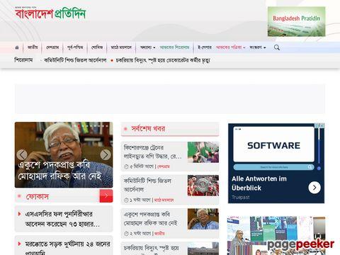 Captura de Pantalla de Bangladesh Pratidin