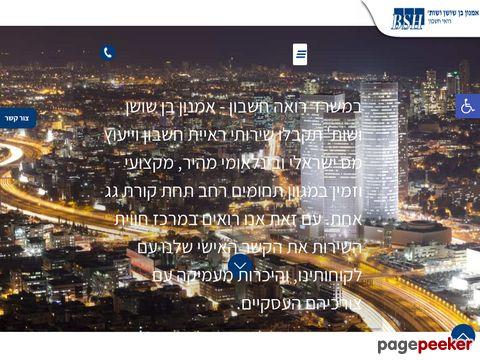 """מיסוי הכנסות ישראלים בחו""""ל"""