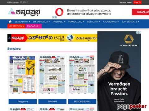 Screeshot of Kannada Newspaper