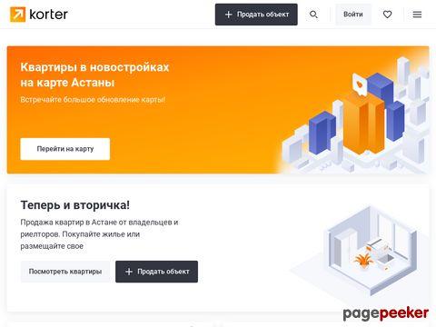 Flatfy.kz - Вся аренда и продажа недвижимости Казахстана