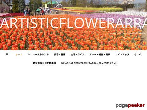 Artisticflowerarrangements.com