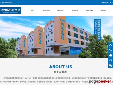 Competitive-edge-ebook.com
