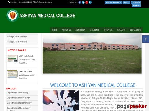 Ashiyan Medical College & Hospital