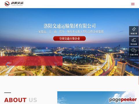 Screeshot of Astrologer Akash Shastri -  vashikaran specialist, Call:+91-9041095689