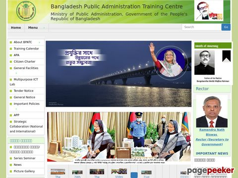 Bangladesh Public Administration Training Centre