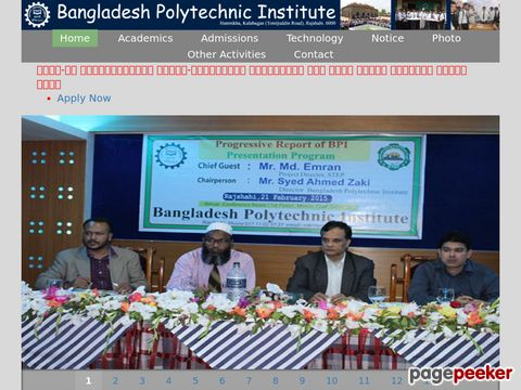 Bangladesh Polytechnic Institute