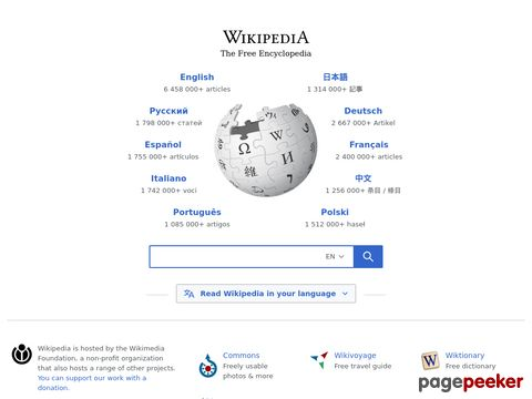 Screeshot of cheap jerseys US