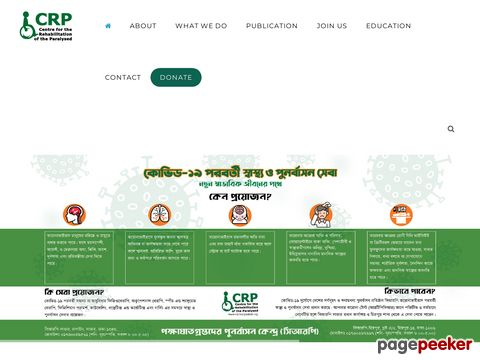 Centre for the Rehabilitation of the Paralysed (CRP), Bangladesh