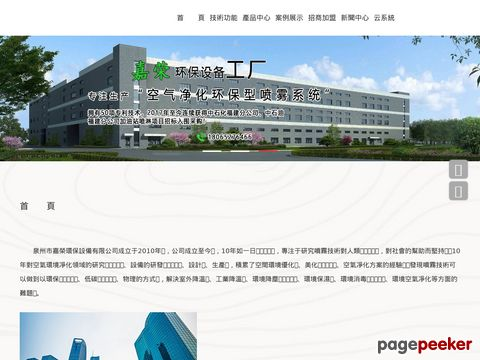Screeshot of Luxury Car Rentals - Hire Exotic and Sports Cars in Deira Dubai UAE