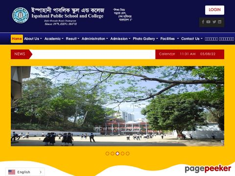 Ispahani Public School and Collage, Chittagong