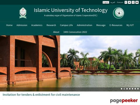 Islamic University of Technology (IUT) Dhaka