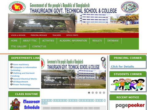 Thakurgaon Technical School and College