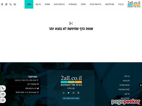 http://yad2.2all.co.il