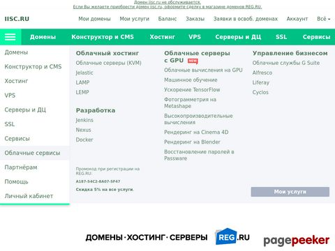 iisc.ru