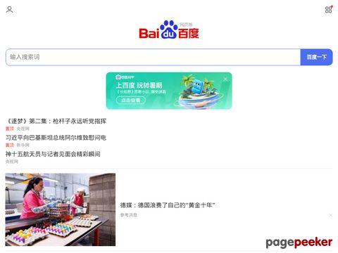 m.baidu.com