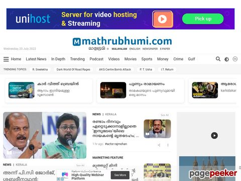 Captura de Pantalla de Mathrubhumi
