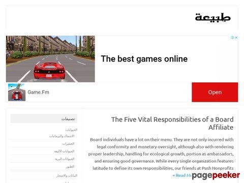 taby3a.com