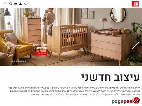 Vox חיפוי קירות ועיצוב הבית