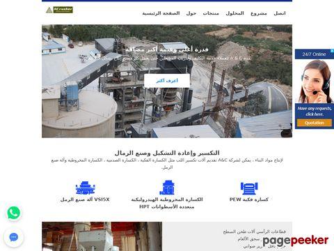 WAEL ELKHOLY ArabContact Doradztwo Biznesowe