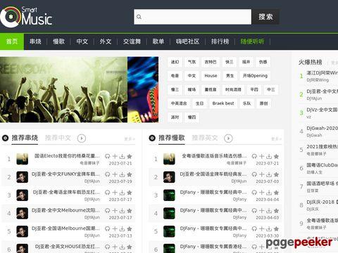DJ嗨吧 DjHaiBa.com DJ舞曲分享 电音 MC喊麦 交谊舞 超劲爆