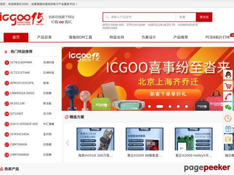 ICGOO在线商城-IC电子元器件网上一站式采购交易平台