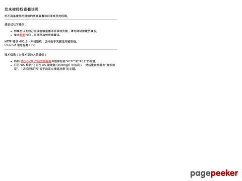 小说网站排名