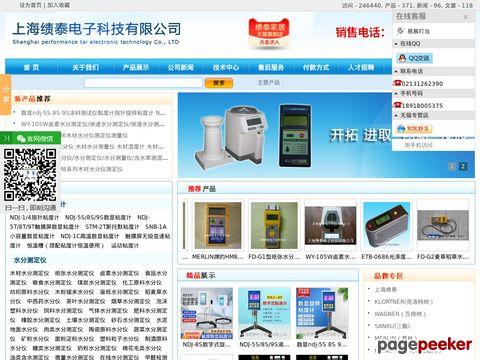 旋转粘度计|数显粘度计|木材湿度计|木材水分仪|卤素水分仪|纸张水分仪|上海绩泰电子科技有限公司|首页