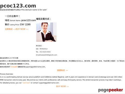 长庆油田123信息网